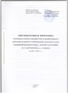 Обр.пр.