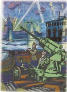 Бомбёжка, авианалёт, блокада.